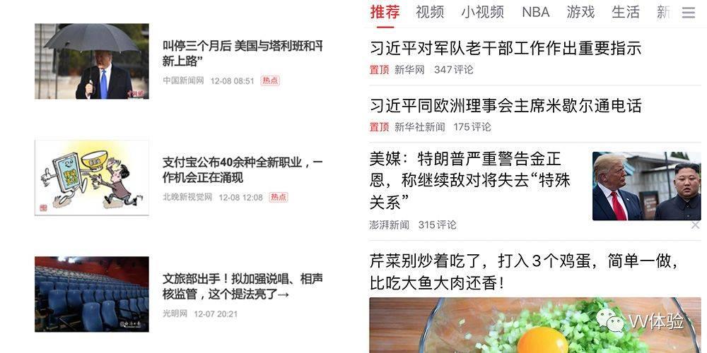 鸟哥笔记,广告营销,李伟巍,定位,技巧