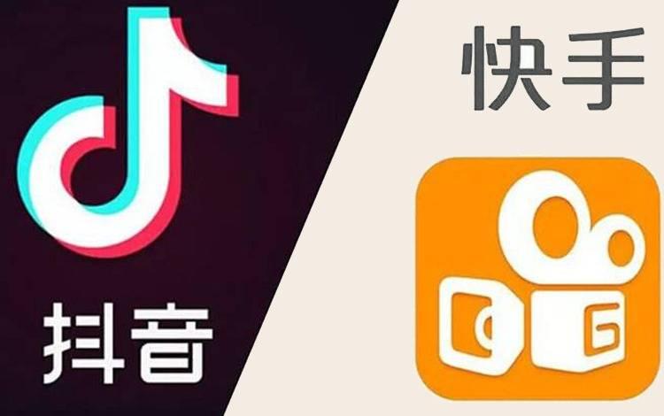 干货丨2019抖音快手用户研究分析