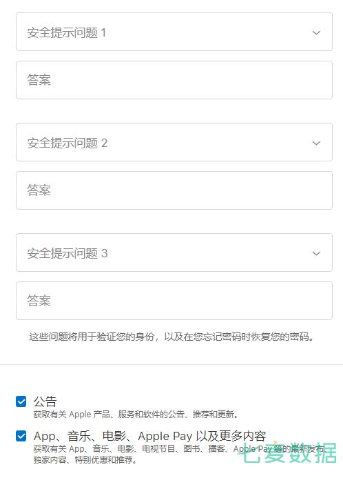 一分时时彩,ASO,石叶,APP五分11选5,App Store