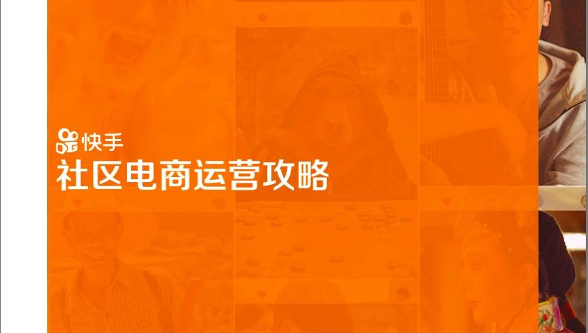 鸟哥笔记,资料下载,太侠智库,分析