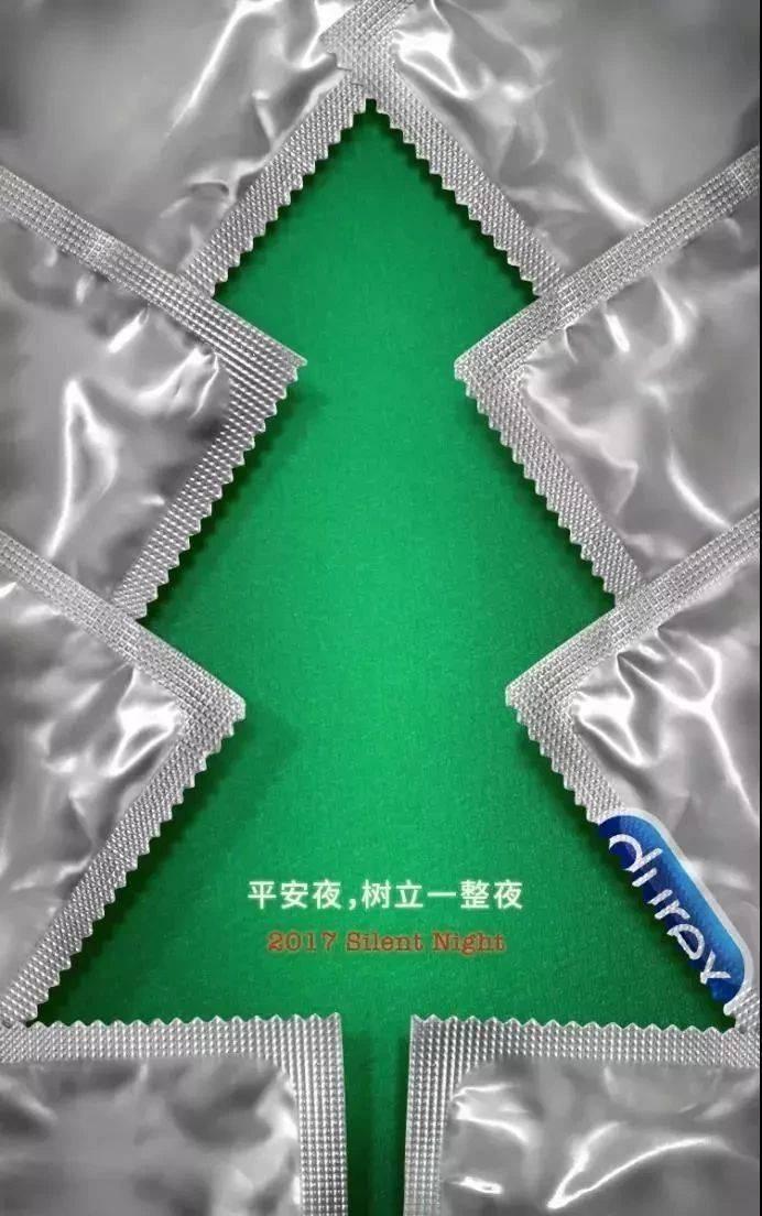 鳥哥筆記,廣告營銷,4A廣告圈,營銷,文案,廣告