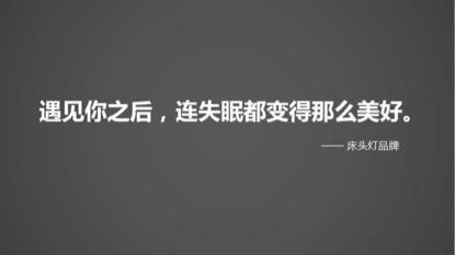 鸟哥笔记,广告营销,木木君,文案,案例,创意