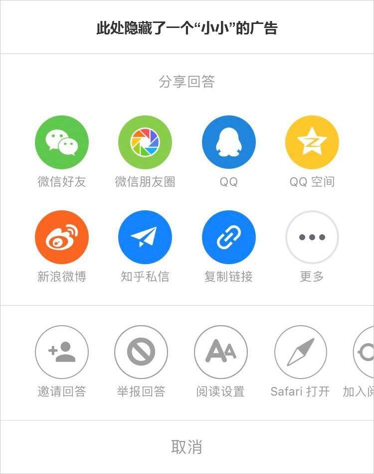 鸟哥笔记,行业动态,张小墨 Simo,互联网