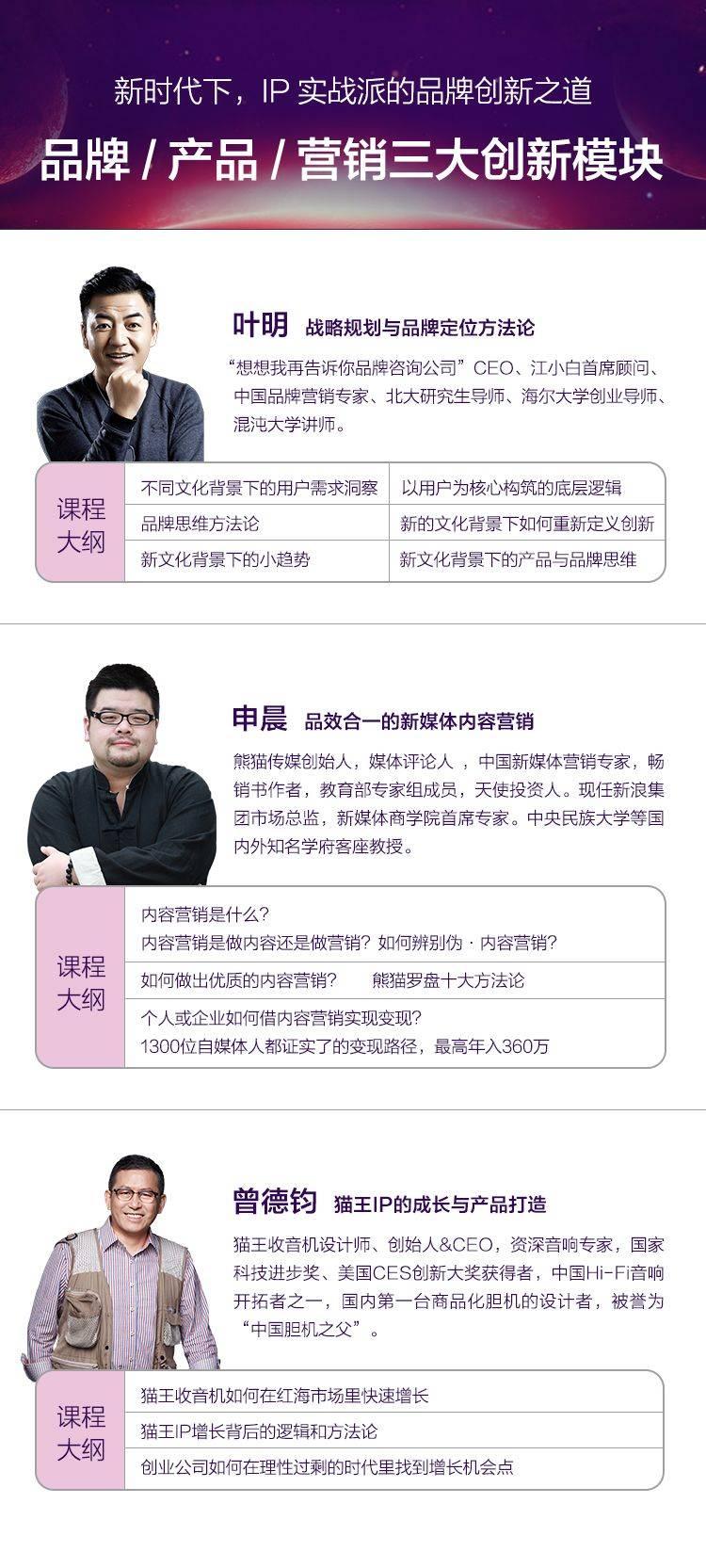 当前环境下,如何打造新品牌?江小白、猫王收音机的营销秘籍