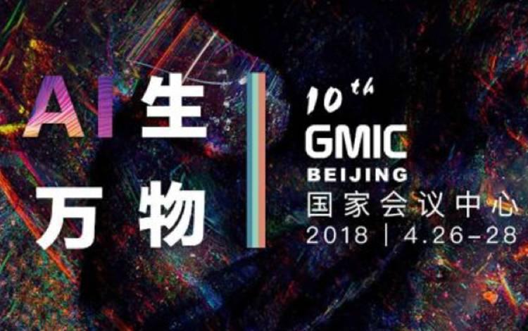 2018gmic,鸟哥笔记竟因一张aso攻略地图引起了场馆拥堵