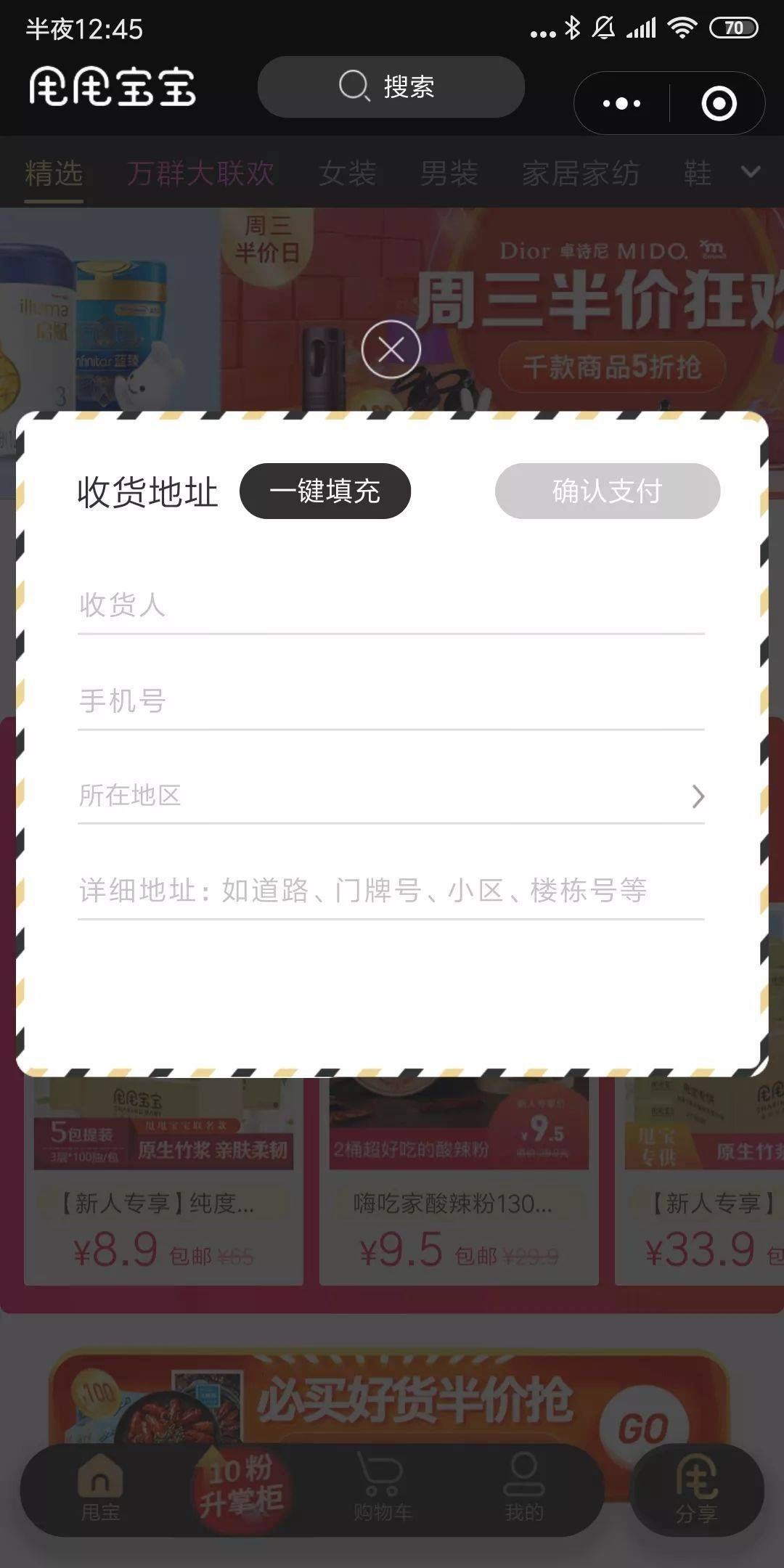 鸟哥笔记,用户运营,刘玮冬,用户研究,用户运营,用户增长