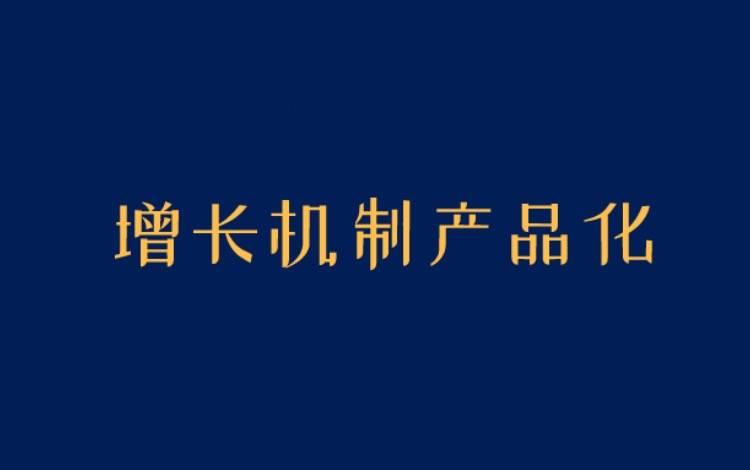 鸟哥笔记,用户运营,黄永鹏,用户运营,用户增长
