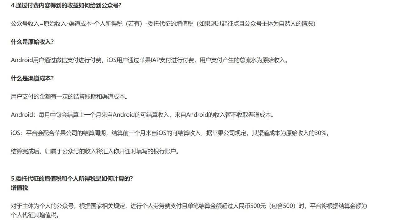 鸟哥笔记,广告营销,怪盗团团长裴培,营销,策略
