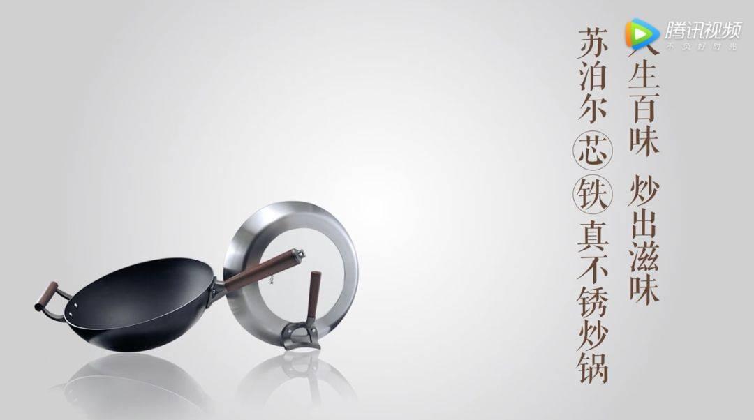 鸟哥笔记,广告营销,项目精榜,营销,创意,social营销案例