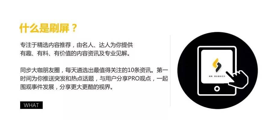 《延禧攻略2》剧本泄露!初创品牌如何实现低成本刷屏?  移动互联  第6张
