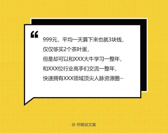 鸟哥笔记,广告营销,何杨,营销,传播,文案