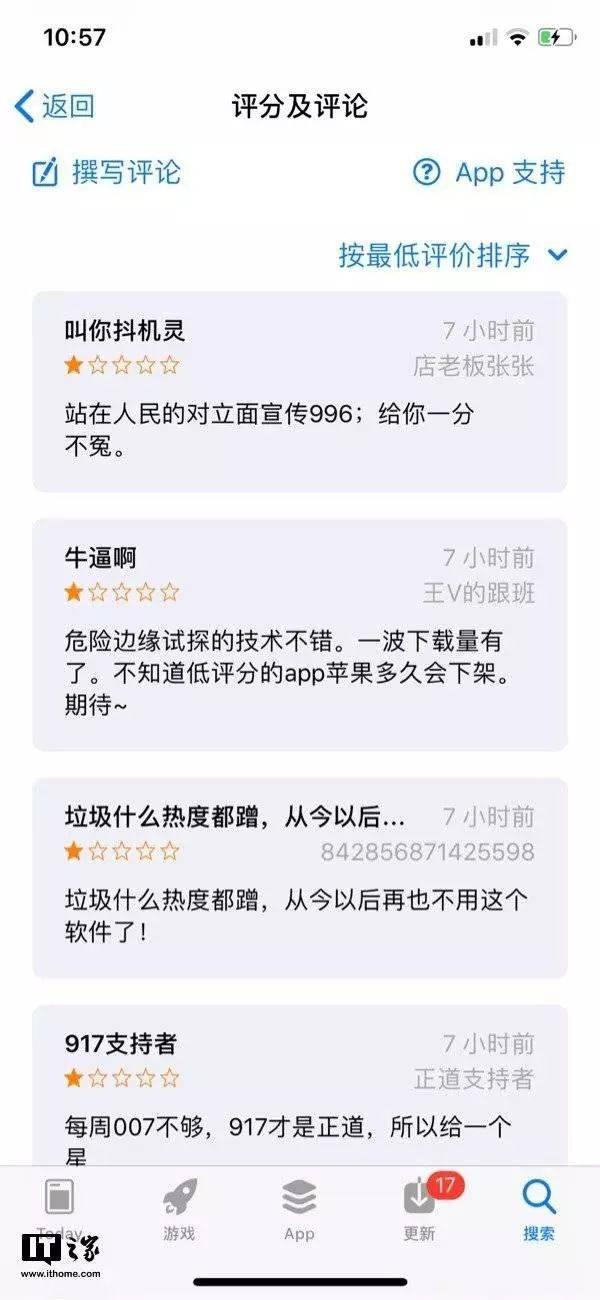 鸟哥笔记,ASO,鸟哥ASO,App Store