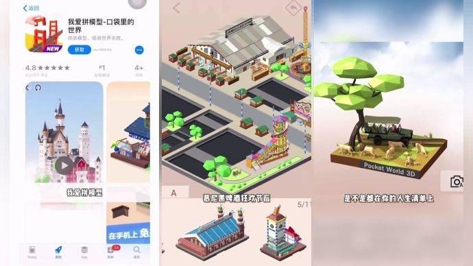 鸟哥笔记,行业动态,App Growing,游戏