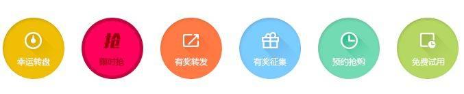 鸟哥笔记,用户运营,慢递先森,用户运营,转化,拉新,拉新