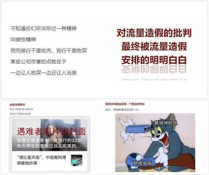 鸟哥笔记,行业动态,张亚豪,行业动态,新媒体营销,互联网