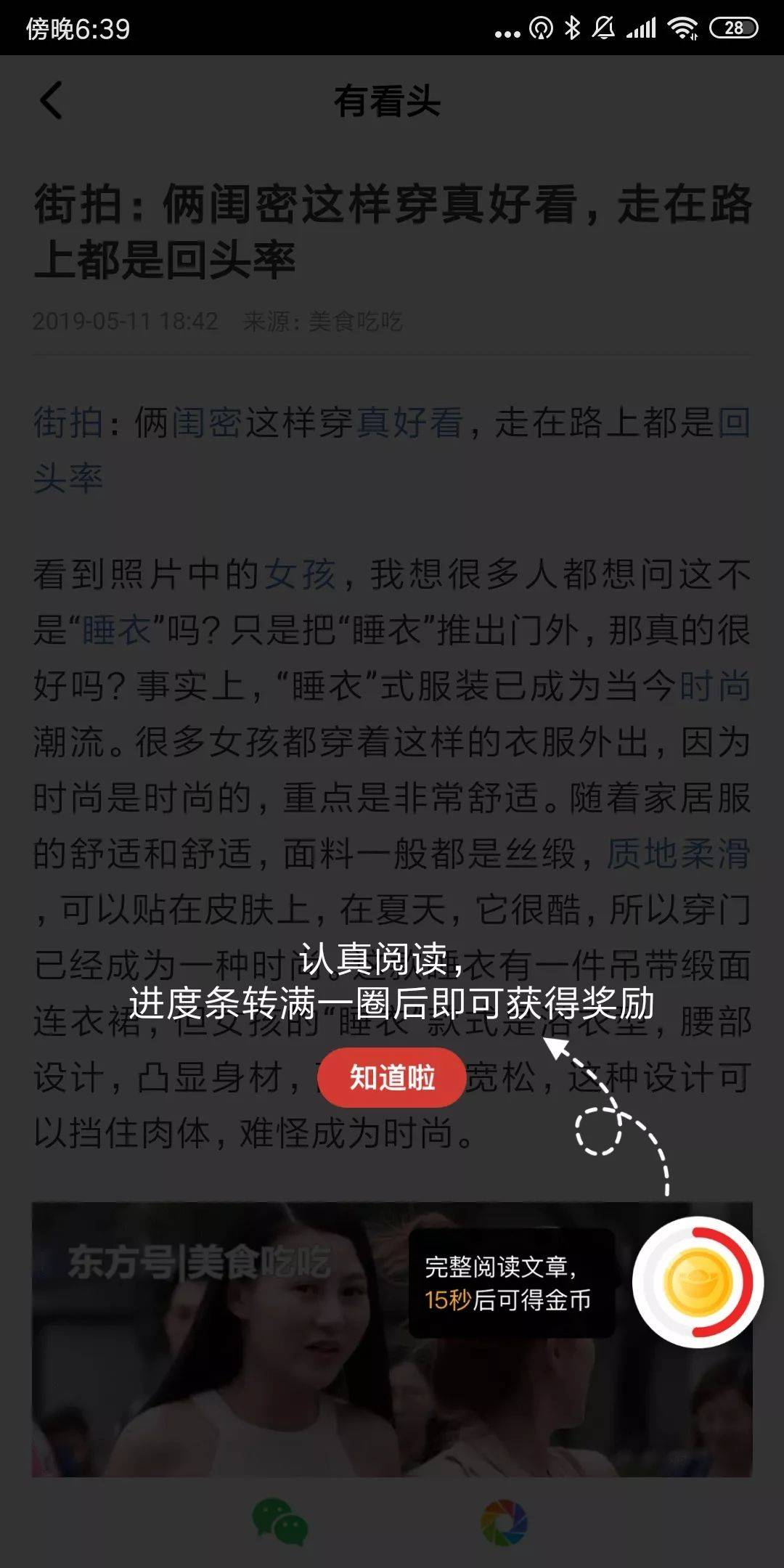 一分时时彩,用户一分时时彩,刘玮冬,用户研究,用户一分时时彩,用户增长
