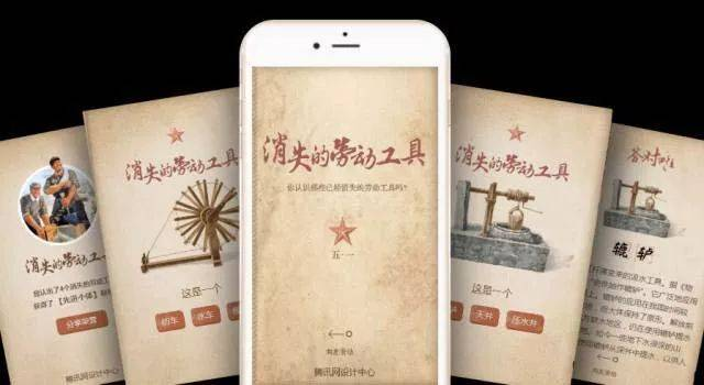 龙都国际娱乐,行业动态,江枫,行业动态,内容运营,新媒体营销,营销,热点