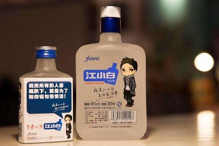 新品牌「江小白」和「凉露」的竞争策略有何不同?