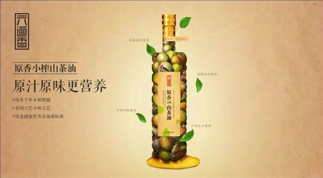 鸟哥笔记,广告营销,张燕梅,social营销案例,文案,品牌推广