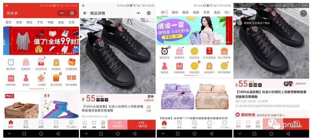 鸟哥笔记,行业动态,pm马璐,小程序,新媒体营销,微信运营