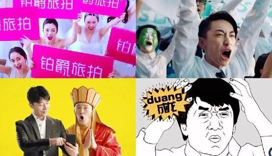 鸟哥笔记,广告营销,郑光涛Grant,营销