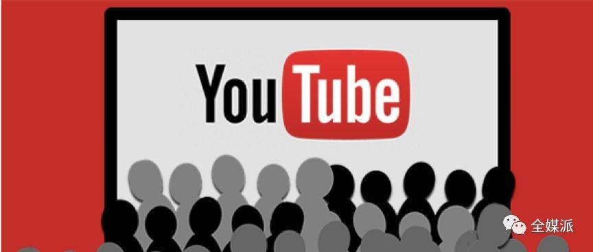 鸟哥笔记,行业动态,全媒派,短视频