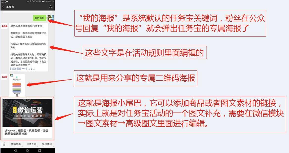 鸟哥笔记,新媒体运营,赵向维,案例分析,增长,小程序