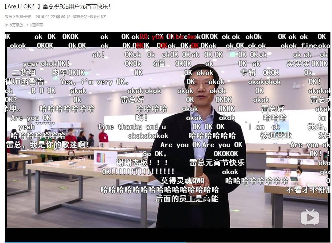一分时时彩,行业动态,4A广告圈,内容,UGC