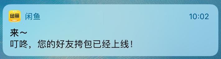 鸟哥笔记,用户运营,刘秋平,用户运营,用户增长,留存,激活