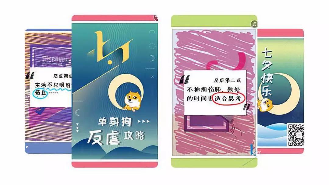 鸟哥笔记,用户运营,蓝泠,用户研究,用户运营,品牌,品牌