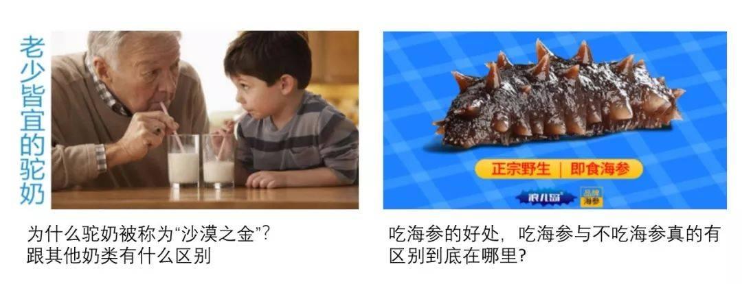 鸟哥笔记,广告营销,小狮子,广告营销