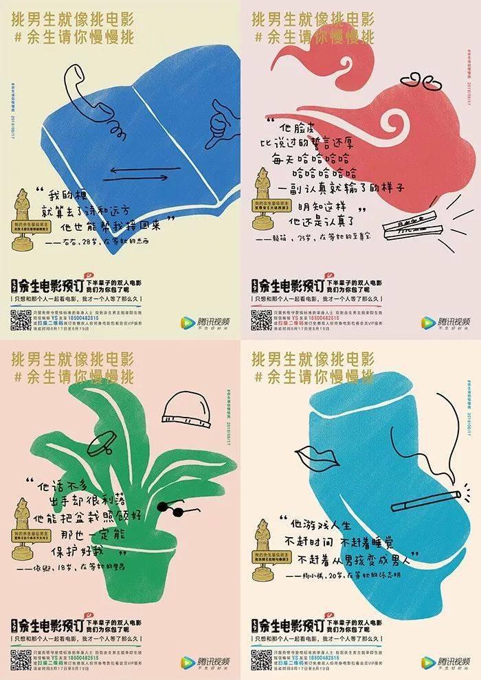 鸟哥笔记,广告营销,木木老贼,传播,创意,文案