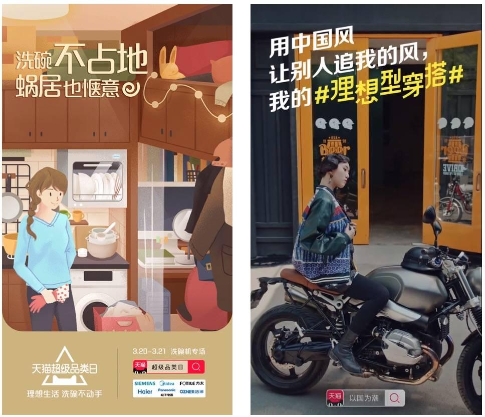 鸟哥笔记,广告营销,黄永鹏,营销,传播,策略