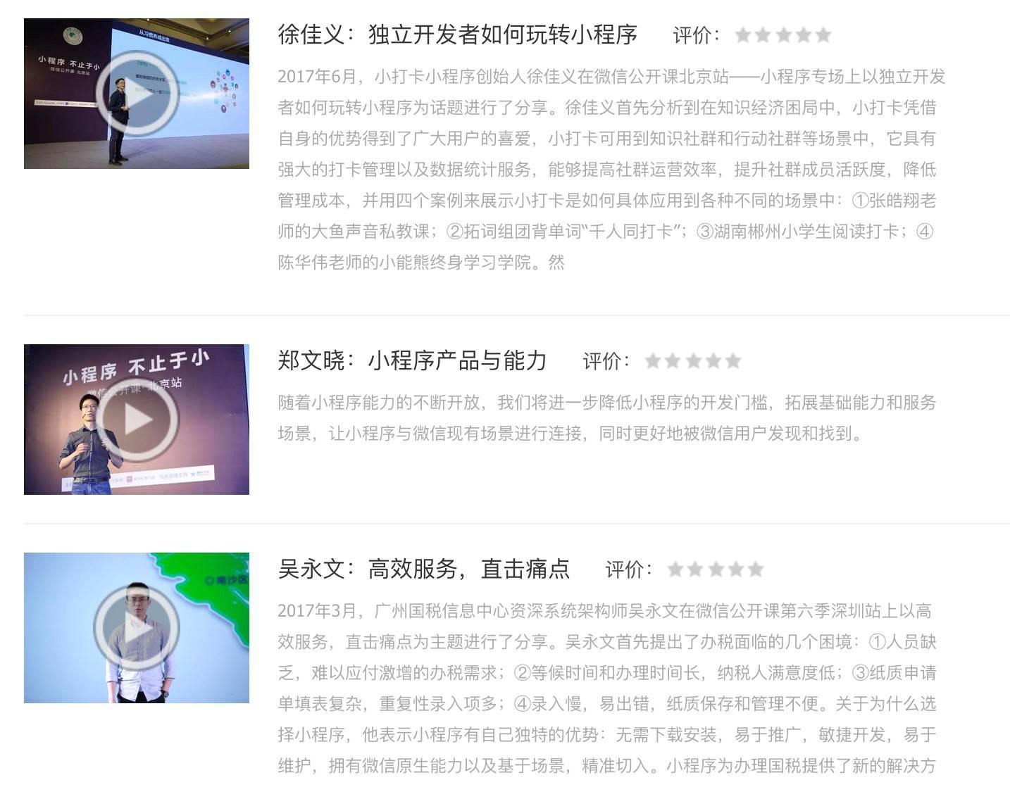 鸟哥笔记,用户运营,木山,用户研究,用户运营,案例分析