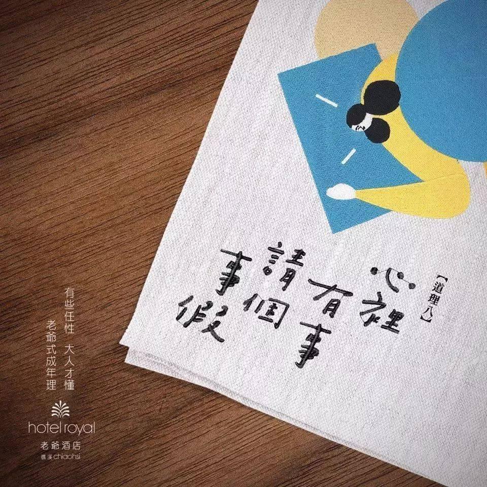 鸟哥笔记,广告营销,乌玛小曼,营销,传播,文案