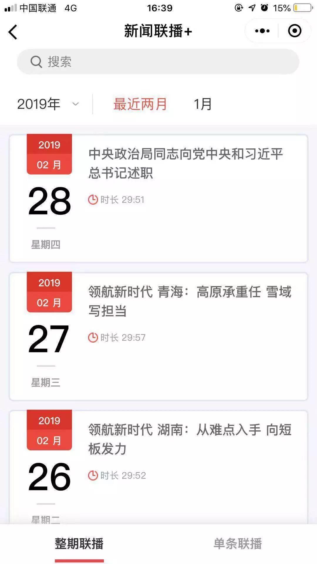 鸟哥笔记,新媒体运营,Ying lian zhang,案例分析,新媒体营销,小程序