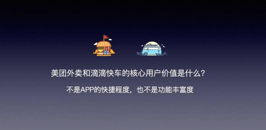 鸟哥笔记,用户运营,刘飞,用户研究,用户画像