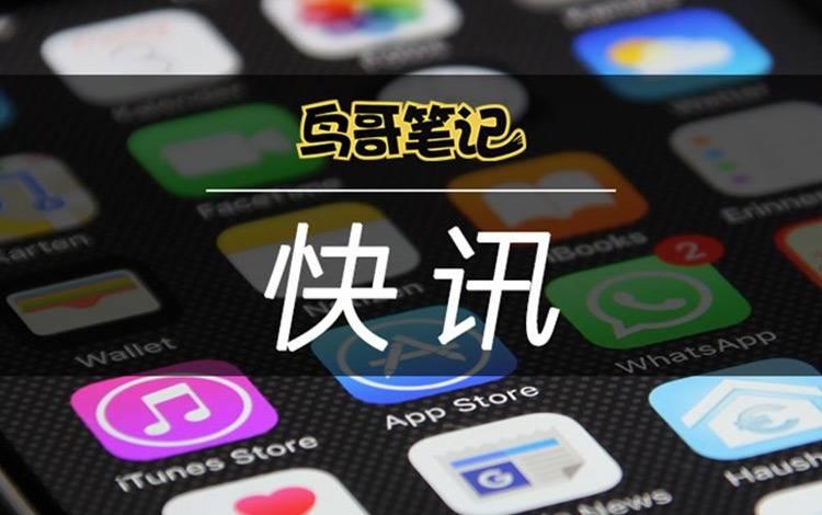 鸟哥ASO快讯 |ASM进入中国港澳台,苹果已过汉语关?