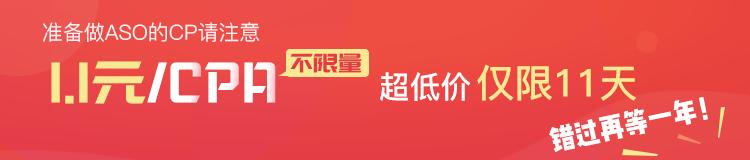 鸟哥笔记,行业动态,量江湖,行业动态,APP运营,互联网