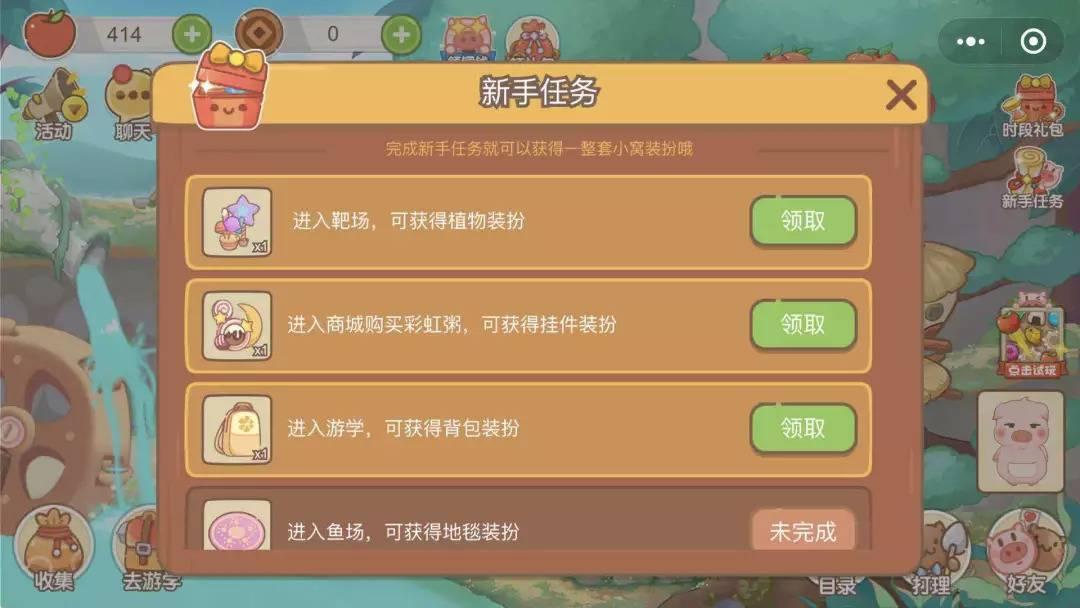 鸟哥笔记,新媒体运营,Ying lian zhang,小以次,分享,社提交,道具,海报