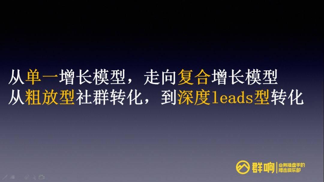 鸟哥笔记,广告营销,深响,营销,策略