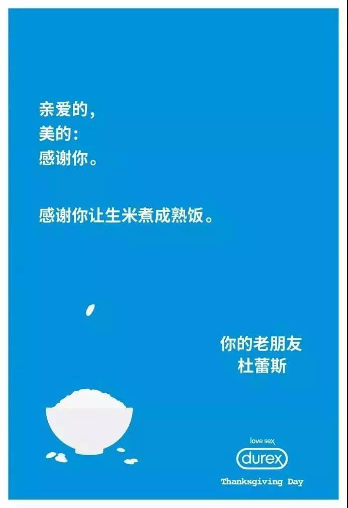 鸟哥笔记,广告营销,4A广告圈,营销,创意,案例,文案,节日