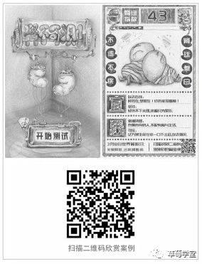 鸟哥笔记,广告营销,琛姐,创意,H5,广告