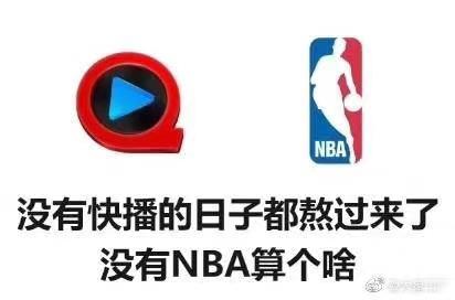 NBA事件發展進度,球迷的愛國文案剛爆了