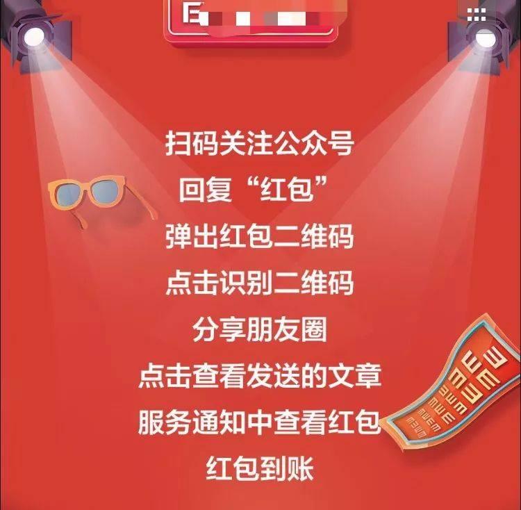 一分时时彩,行业动态,刘涛,行业动态,互联网