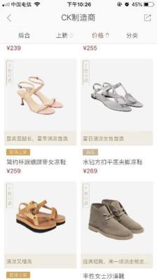 鸟哥笔记,广告营销,刘小鱼,品牌传播,促销