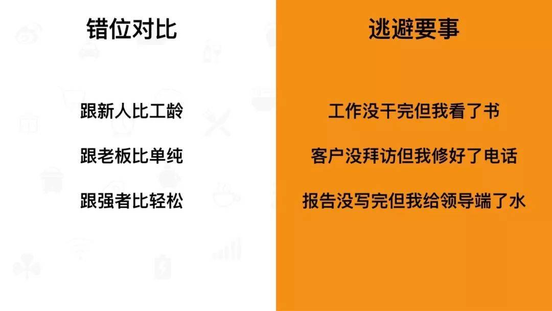 鸟哥笔记,职场成长,曾加、宏桑、江城等,职场,思维,工作