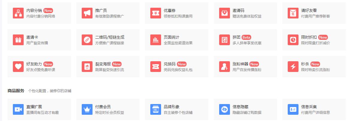 鸟哥笔记,用户运营,木公子,用户运营,案例分析,转化,拉新,拉新