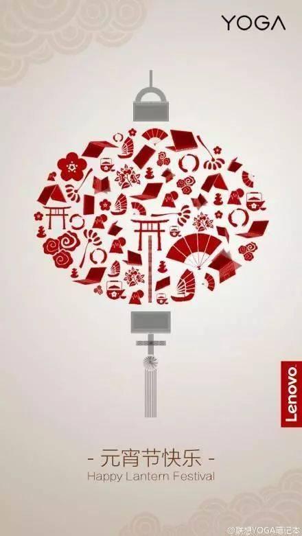鸟哥笔记,广告营销,发烧文案,传播,创意,文案,品牌推广