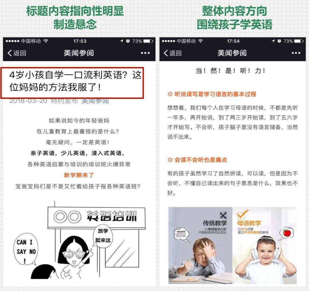 鸟哥笔记,广告营销,阿萌,营销,案例分析,广告